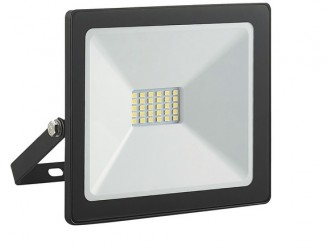 PROIECTOR LED SUPERSLIM UPTEC